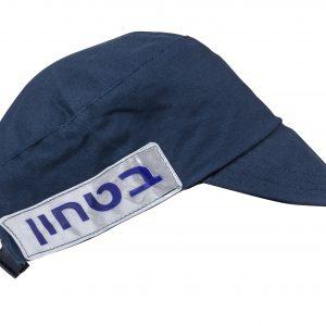 בגדי בטיחות בעבודה כובע בטחון כחול