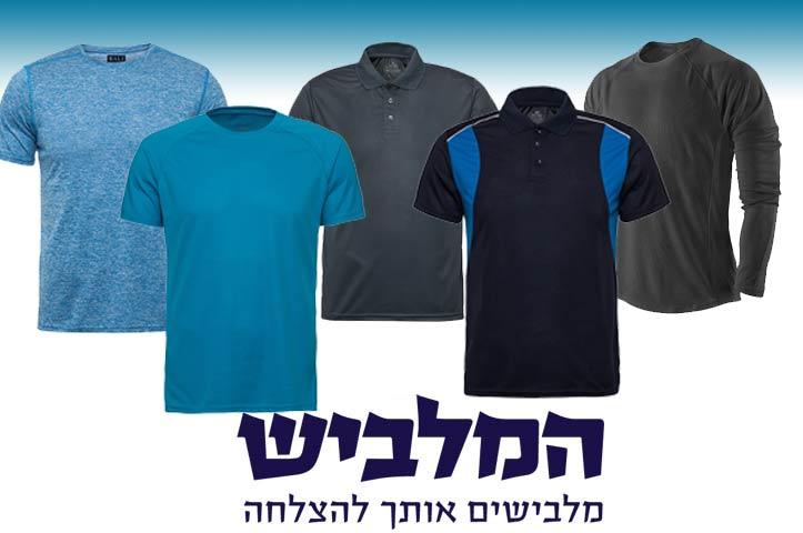 חולצת פולו דרייפיט חולצות עבודה